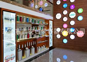 万博客户端手机版manbetx官方网站一楼铝瓶、铝罐展区