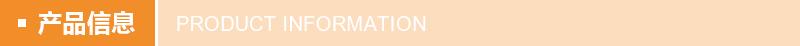 万博客户端手机版manbetx官方网站产品信息