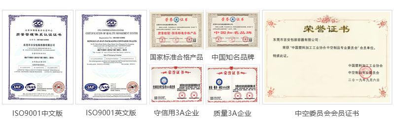 万博客户端手机版manbetx官方网站资质证书