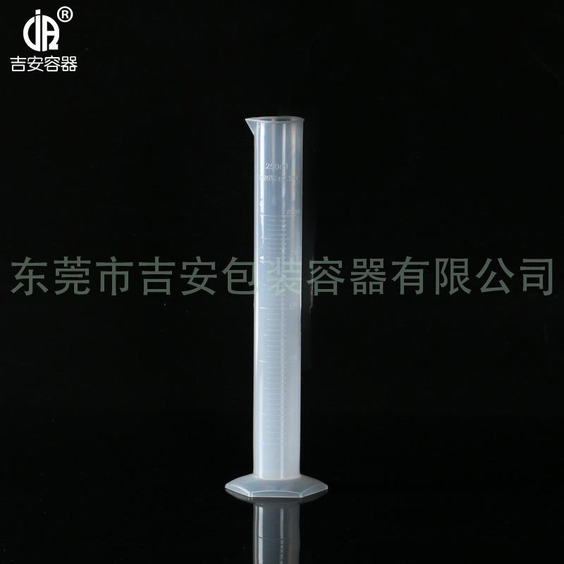 250ml量筒(P131)