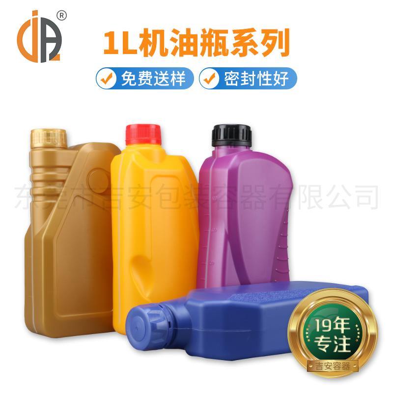 1L机油瓶(C321)