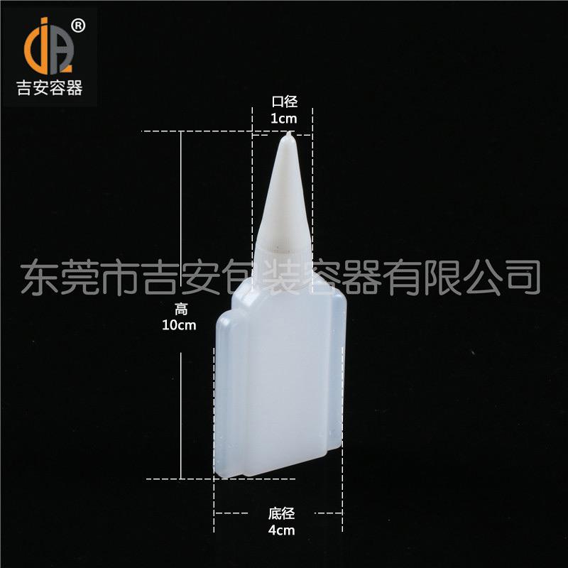 万博客户端手机版manbetx官方网站20G定做眼药水瓶尺寸