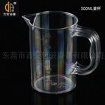 食品PVC量杯耐高温无毒(P301)
