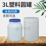 3L塑料桶(A216)