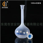 1000ml容量瓶(P204)