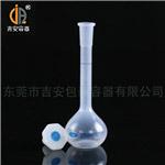 25ml容量瓶(P206)
