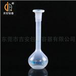 50ml容量瓶(P205)