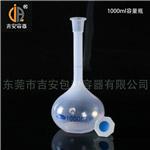 100ml容量瓶(P203)