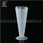 500ml高身量杯(P114)