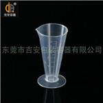 50ml高身量杯(P119)