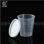 30ml带盖量杯(P136)