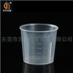 20ml咳嗽药水量杯(P117)
