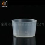5ml量杯(P105)