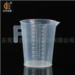 100ml双面刻度量杯(P128)