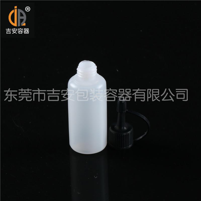 万博客户端手机版manbetx官方网站30ml油瓶产品细节