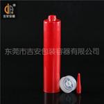 300ml红色硅胶瓶(H231)
