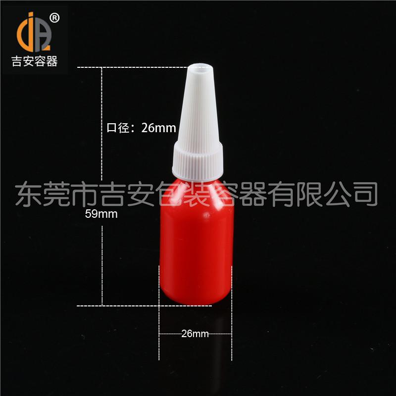 万博客户端手机版manbetx官方网站10mlUV胶水瓶尺寸