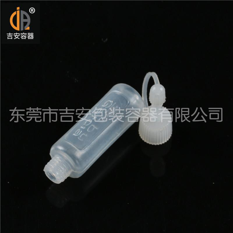 万博客户端手机版manbetx官方网站3ml药水瓶产品细节