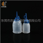 30ml/50ml大小号松香瓶(H245)