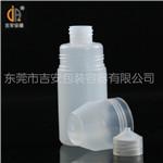 50ml鱼药瓶(H241)