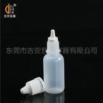60ml药水瓶(H133)