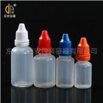 10ml~30ml眼药水瓶(H117)