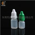 5ml/8ml防盗眼药水瓶(H103)