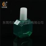 10ml方形眼药水瓶(H101)