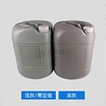 25L化工塑料桶(B127)