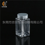 350G透明方瓶(G204)
