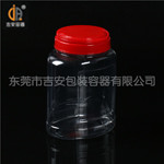 1.2L扁型透明瓶(G217)