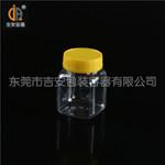 185ml方瓶(G202)