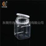 200ml正方压盖透明瓶(G211)