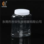 1.2L方扁鹅蛋瓶(G215)