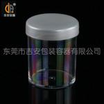 30ml珠光透明瓶(G110)