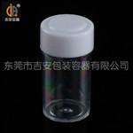 20ml直筒透明瓶(G102)