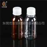 100ml透明瓶、茶色瓶(G105)