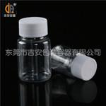 20ml/ 60ml医药透明瓶(G109)