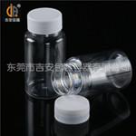 80ml/100ml医用透明瓶(G104)