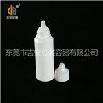 20ml液体瓶(H237)