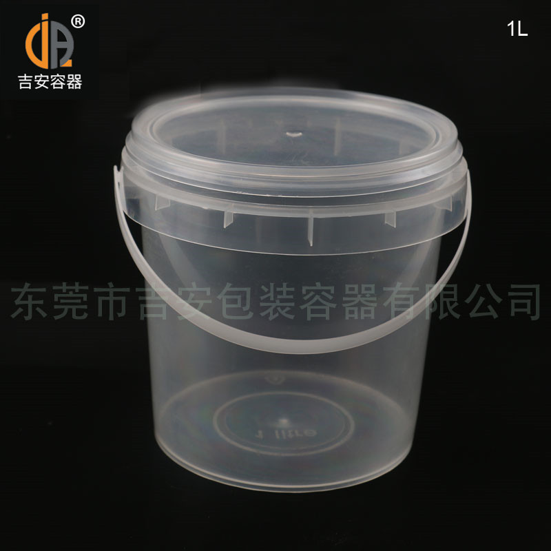 1L透明食品桶(F503)
