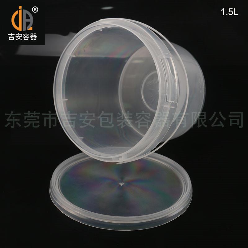 1.5L透明食品桶(F504)