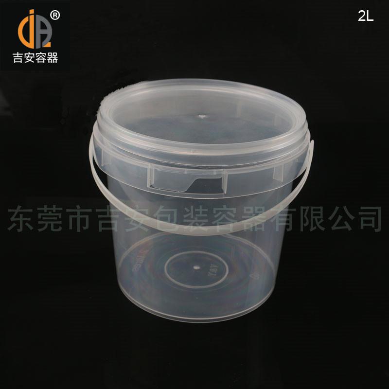 2L透明食品桶(F505)