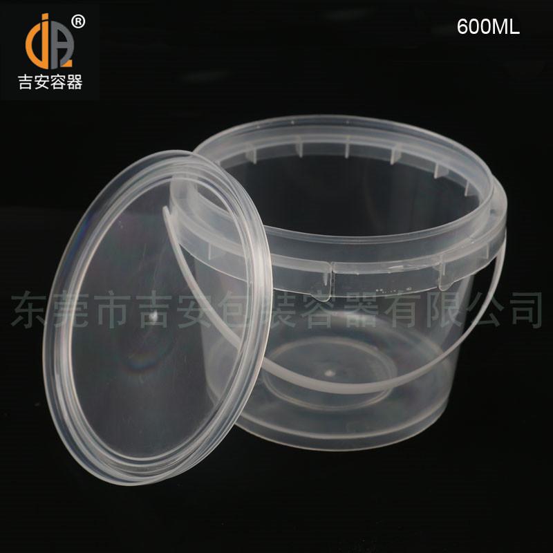 600ml透明食品桶(F502)